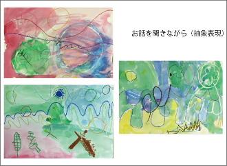 児童画2021311.jpg