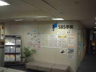 2006_0224_042915AA.JPG