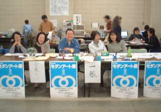 2006_0327_005930AA.JPG