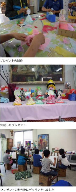 2012,5gatu-.jpg