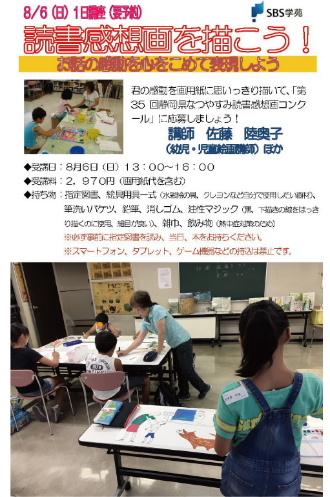 2017読書感想.jpg