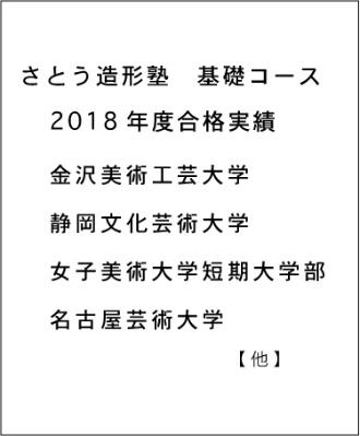 2019523.jpg